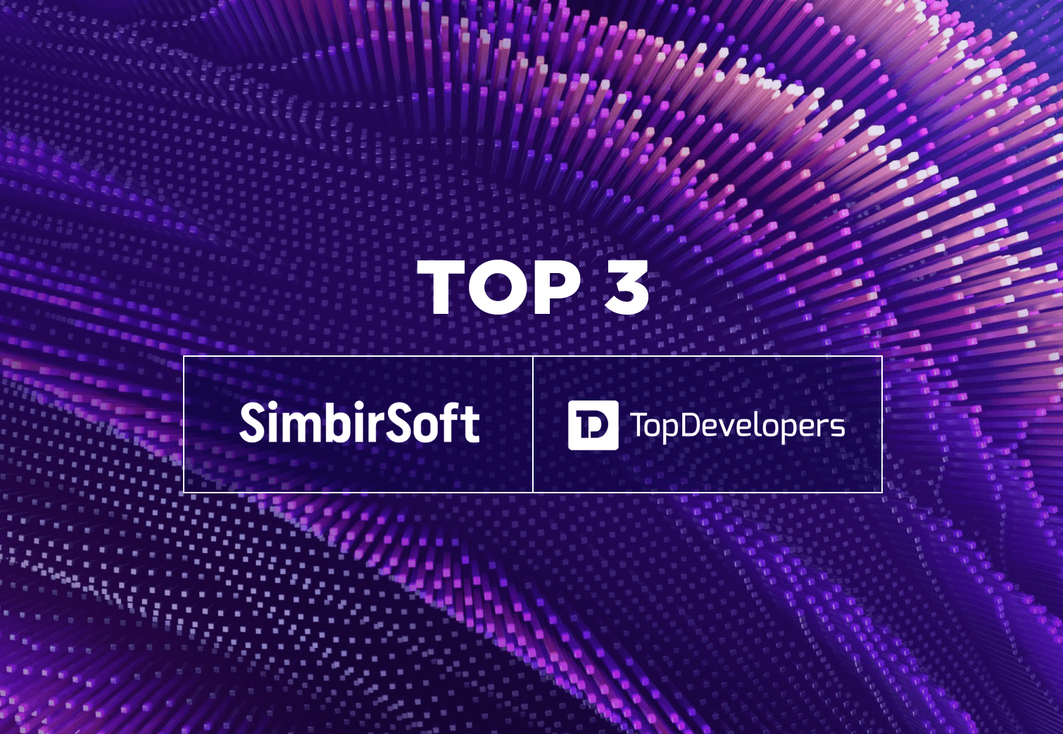 SimbirSoft Has Been Identified as a Top Web and Software Developer by TopDevelopers.co