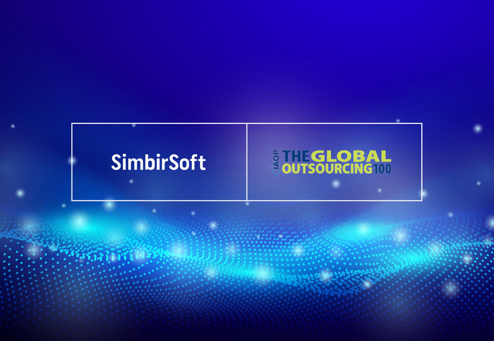 SimbirSoft is Among 2020 IAOP's TOP 100 Global Outsourcing Companies Listing