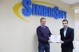 SIMBIRSOFT ALLOCATED THE GRANT FOR YOUNG IT TALENTS