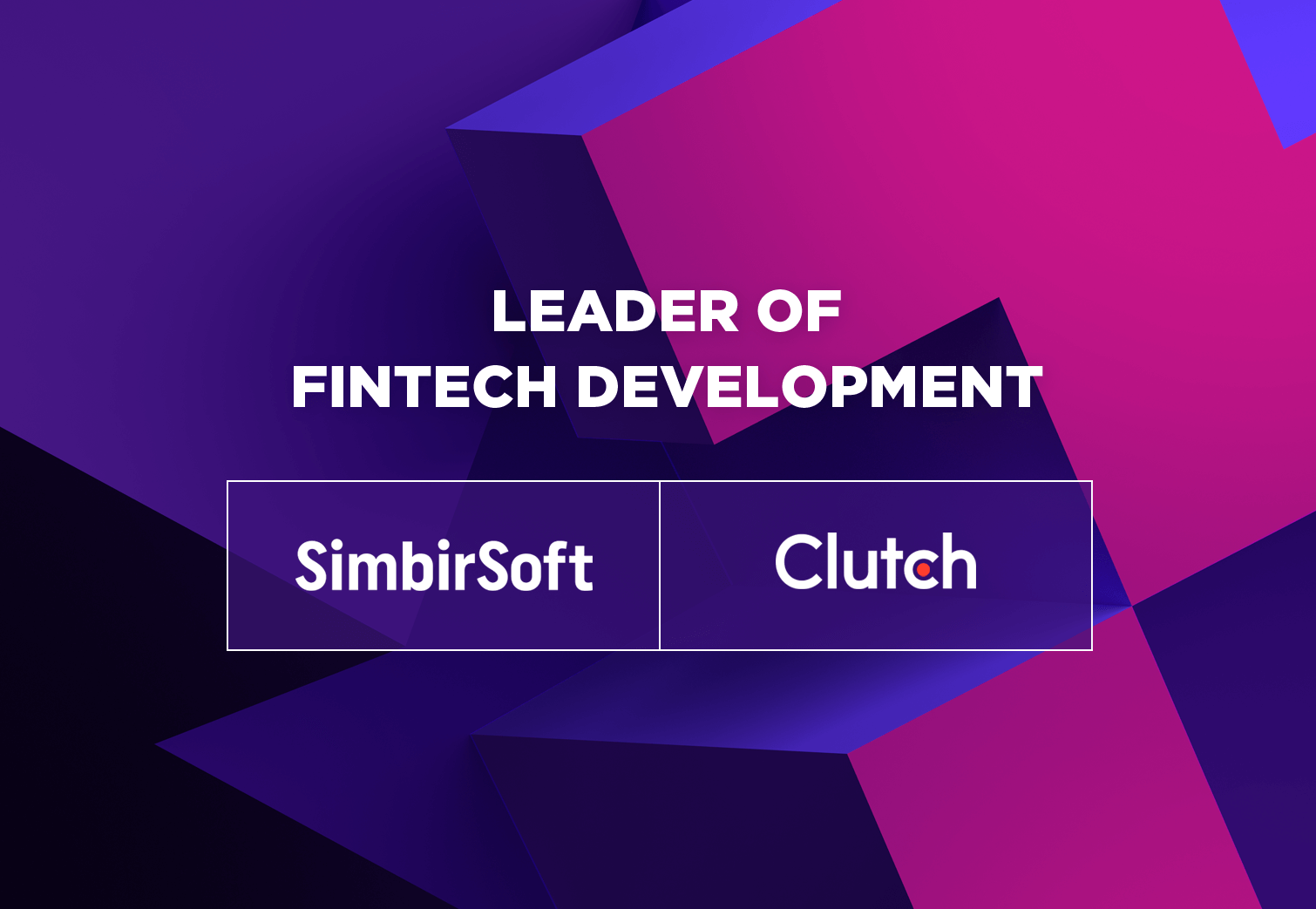 SimbirSoft is №1 Among Fintech Custom Software Development Companies