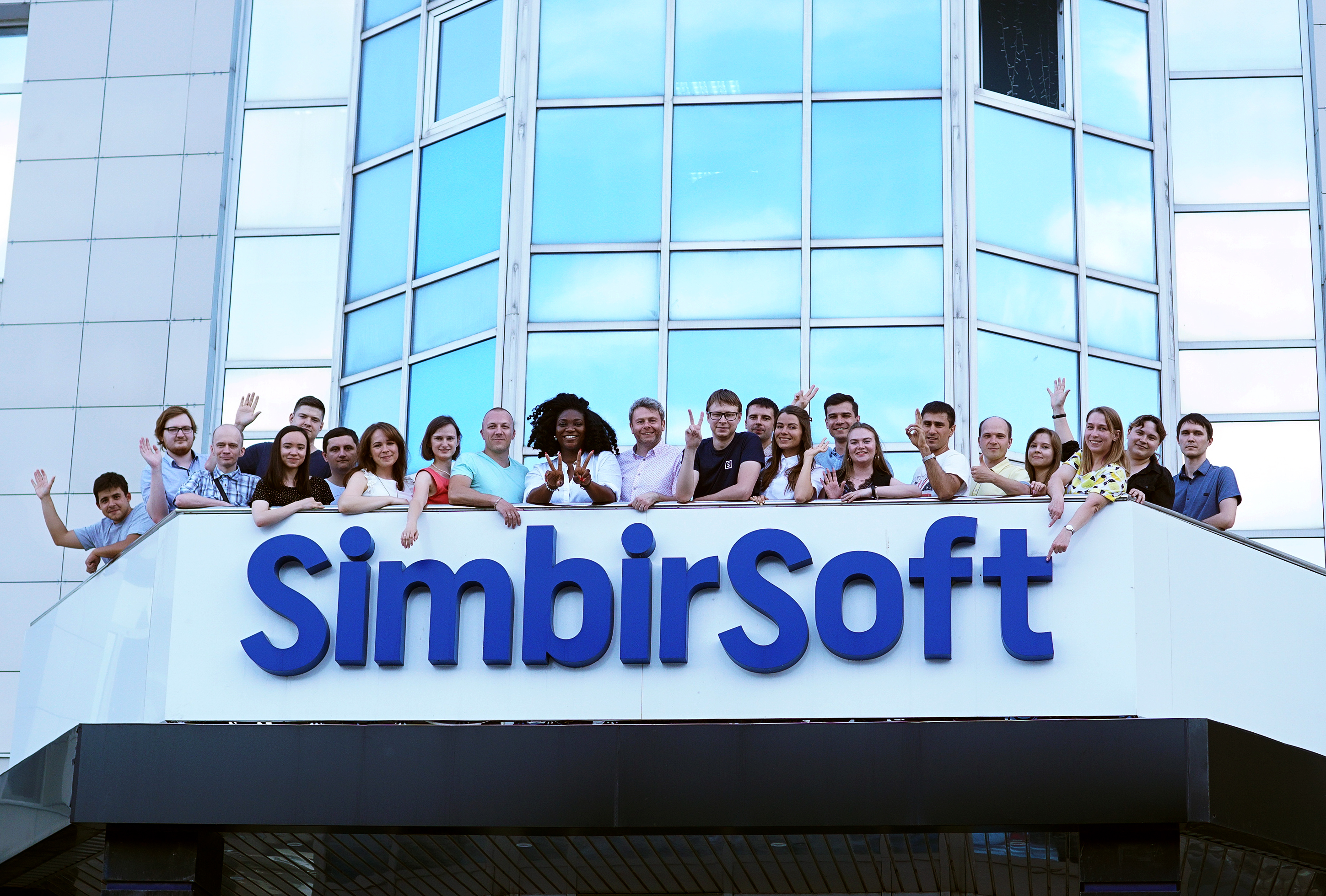 SimbirSoft was Visited by UK Partners