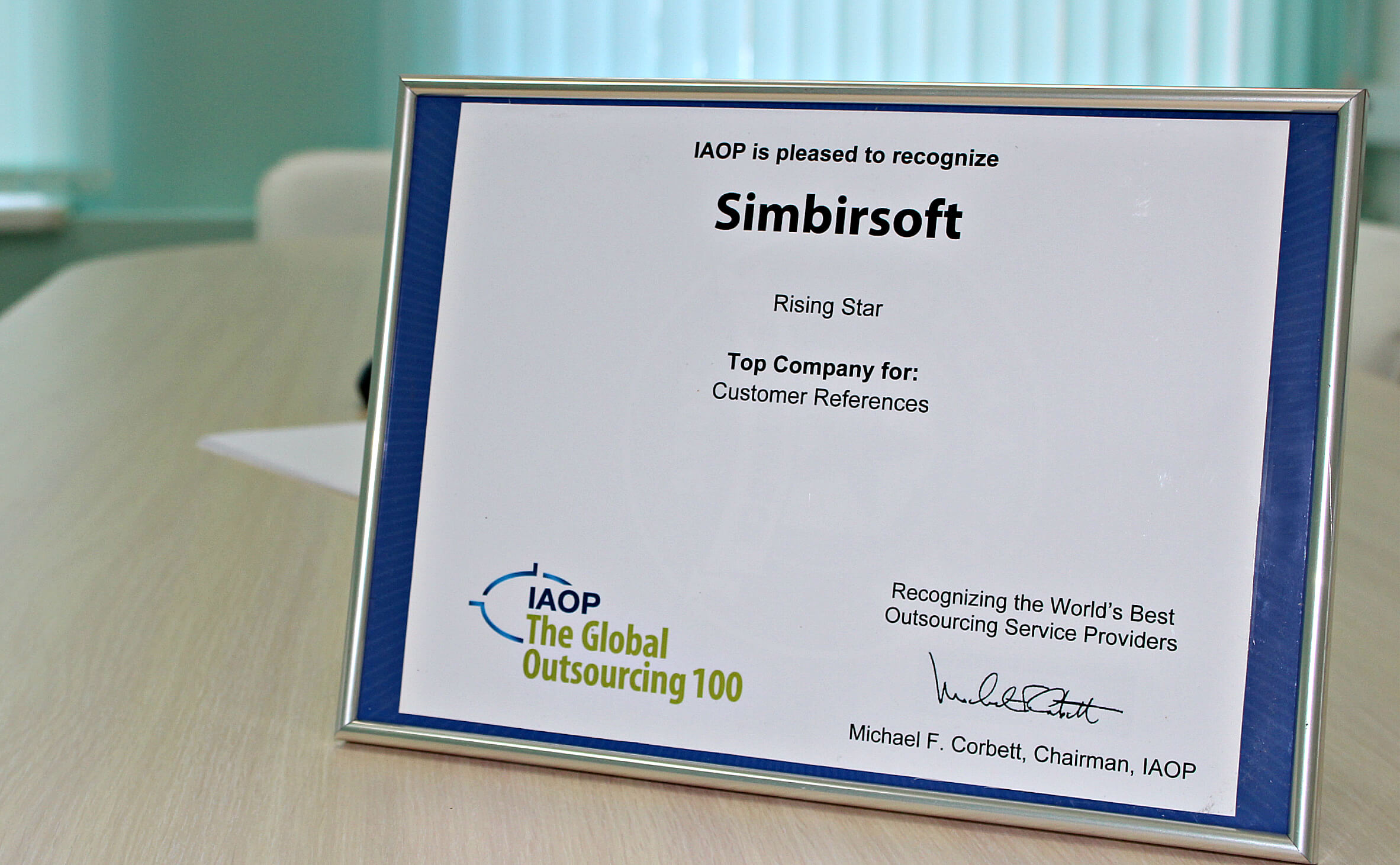 SimbirSoft в рейтинге The 2017 Global Outsourcing 100