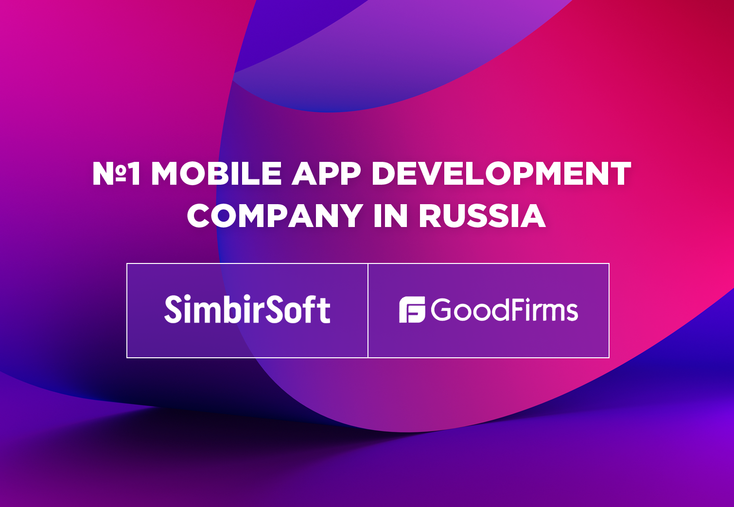 SimbirSoft is a Leader of Mobile Development in Russia According to GoodFirms
