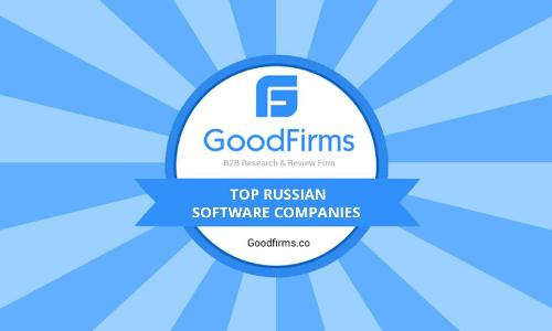 SimbirSoft is number 5 according to GoodFirms ratings